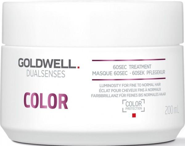Goldwell Dualsenses Color 60 sec. Treatment